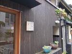 2014_0912AD.JPG